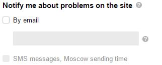 Yandex Metrica – powiadomienia o problemach na stronie