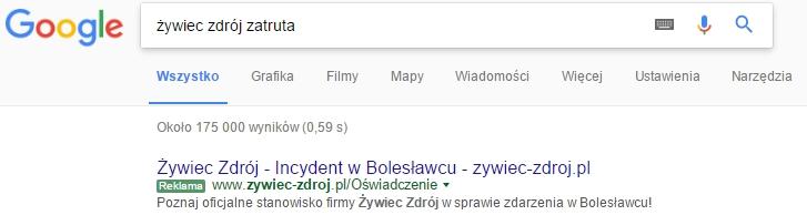 Google AdWords w działaniach kryzysowych - Performance360.pl